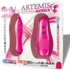アルテミス(ARTEMIS)